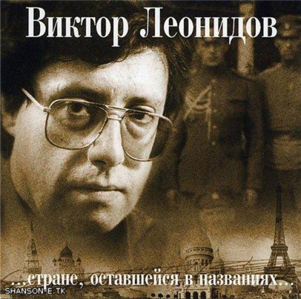 viktor-leonidov-son